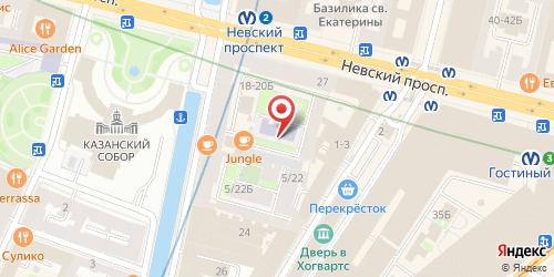 Гранд-кафе Невский дворик, Санкт-Петербург, Невский пр., 23