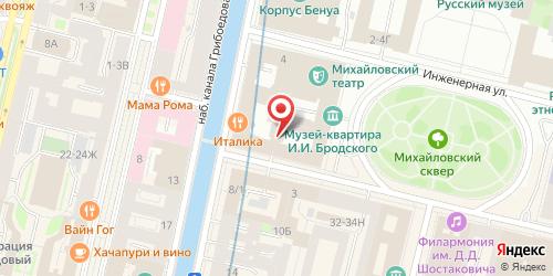 Кафе Пипл (Cafepeople), Санкт-Петербург, Итальянская ул., 2