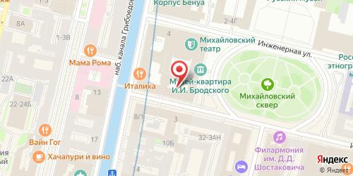 Золотой Остап (закрыт), Санкт-Петербург, Итальянская ул., 4