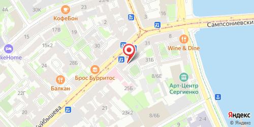Арт-кафе Robertino / Робертино, Санкт-Петербург, Куйбышева ул., 27