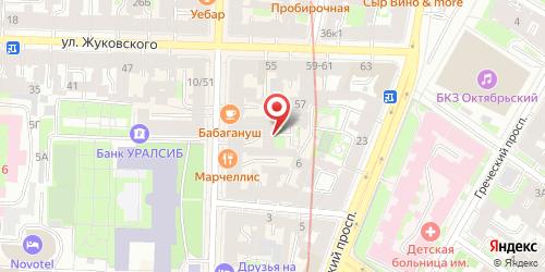 Пивной ресторан Подстреленная гусыня, Санкт-Петербург, Восстания ул., 17