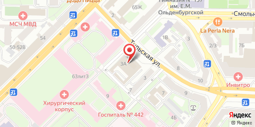 Стейк-бар Барбос (Steak-Bar Barbos), Санкт-Петербург, ул. Тульская, 3а