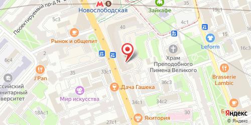 Ub cafe, Долгоруковская ул., д. 40