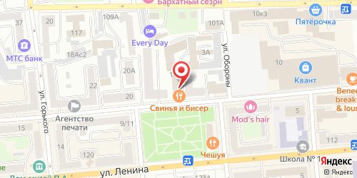 Свинья и бисер (Svinya i biser), Красной Армии ул., д. 16 А