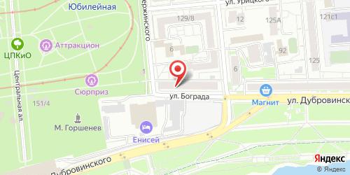 Адриано, Бограда ул., д. 65