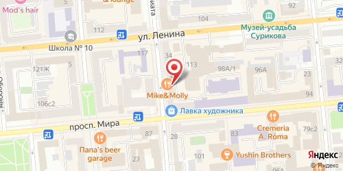 Mike&Molly cafe&bar, Диктатуры пролетариата ул., д. 32 А