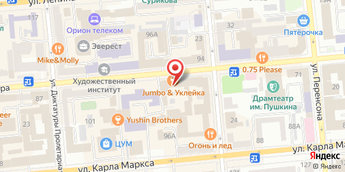 Креп-кафе (Crepe Cafe), Мира пр-т, д. 81