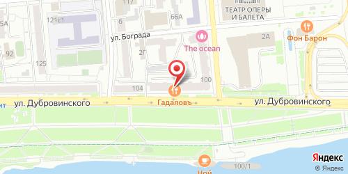 Гадаловъ, ресторан, Дубровинского, 100