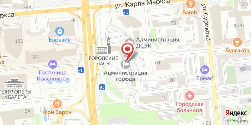 Городское (Gorodskoe), Карла Маркса ул., д. 93