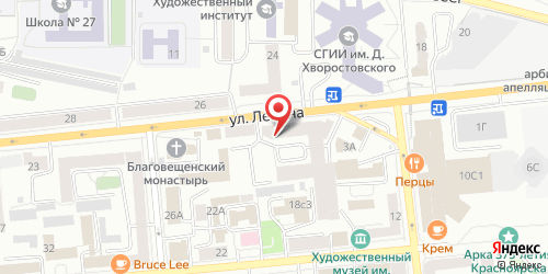 Your cafe, Ленина ул., д. 5 А