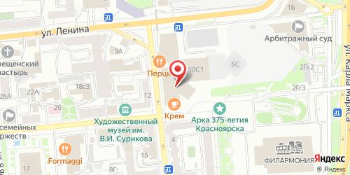 Три дня дождя (Tri dnya dozhdya), Мира пр-т, д. 10 (Метрополь)
