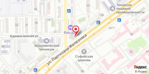 Аэро-холл, Аэровокзальная ул., д. 1а
