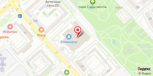 Маракеш, 78-й Добровольческой бригады ул., д. 12, ТК Командор