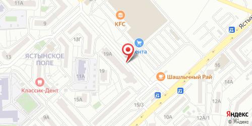 Васаби (Vasabi), Ястынская ул., д. 19