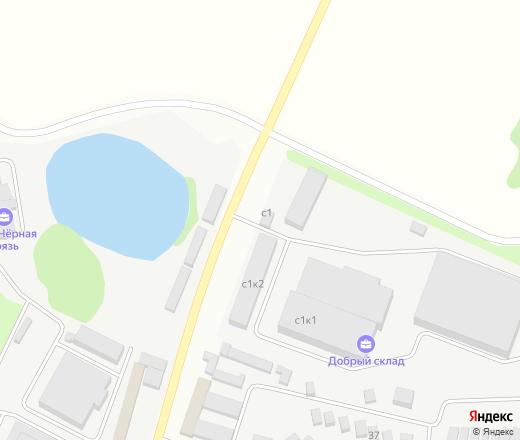 9d73df619 Черная грязь - складские услуги, деревня Чёрная Грязь — отзывы и фото —  Яндекс.Карты