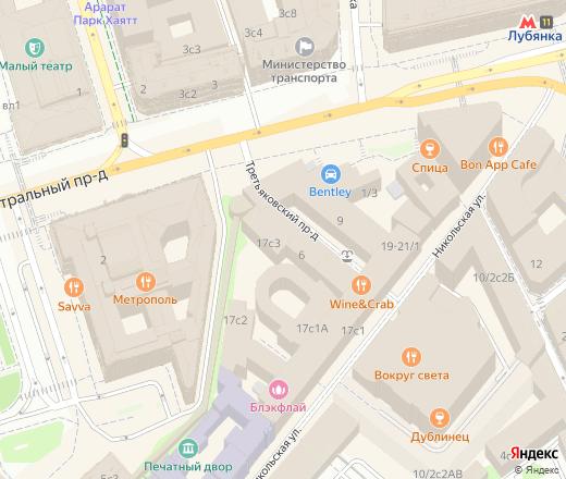 e53844bfa776 Prada - магазин одежды, метро Площадь Революции, Москва — отзывы и фото —  Яндекс.Карты