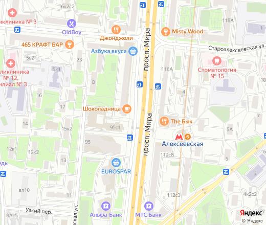 Открытки метро алексеевская