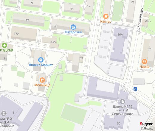Магазин детских товаров Радуга - детский магазин, метро Новокосино,  Балашиха — отзывы и фото — Яндекс.Карты f80c81da419
