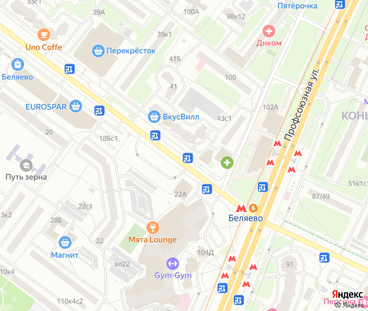 метро беляево vip