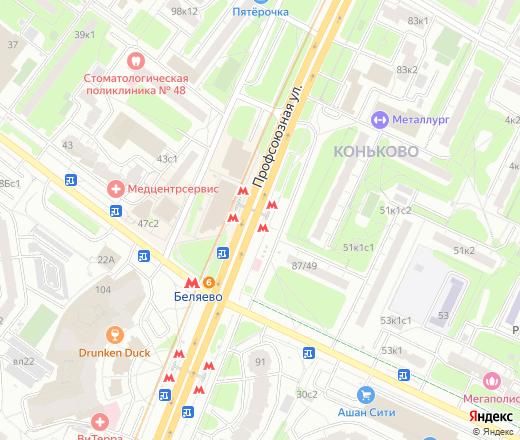 Беляево vip метро
