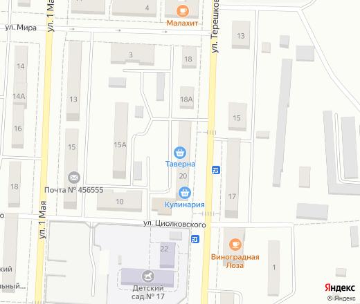Петербург, магазин цветы коркино тел