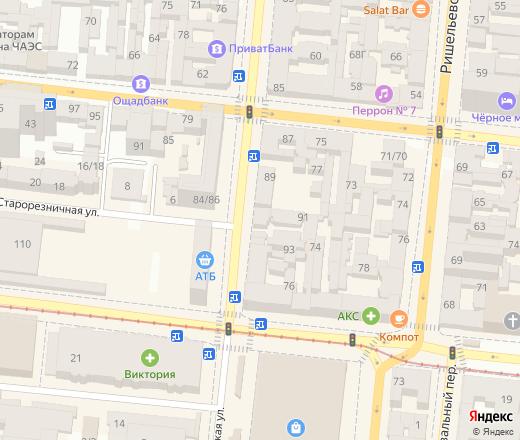 Одесса в часовой адрес ломбард такси час аренды стоимость на