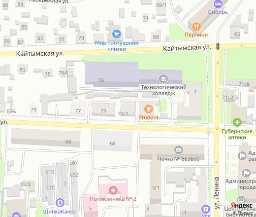 Надежда страховая компания канск официальный сайт компания уютерра официальный сайт