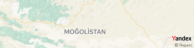 Moğolistan Ülke Kodu - Moğolistan Telefon Kodu