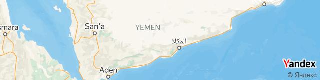 Yemen Ülke Kodu - Yemen Telefon Kodu