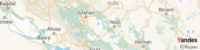 İran Ülke Kodu - İran Telefon Kodu