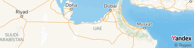Birleşik Arap Emirlikleri Ülke Kodu - Birleşik Arap Emirlikleri Telefon Kodu