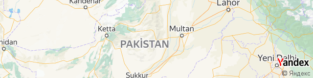 Pakistan Ülke Kodu - Pakistan Telefon Kodu