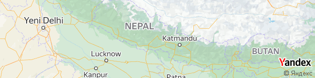 Nepal Ülke Kodu - Nepal Telefon Kodu