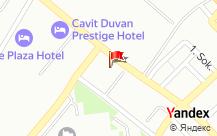 Asma Altı Ocakbaşı Restaurant-Edirne
