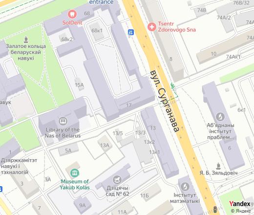 Минск центр шпаргалка