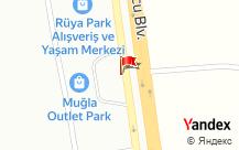 Alâbi Restaurant-Muğla
