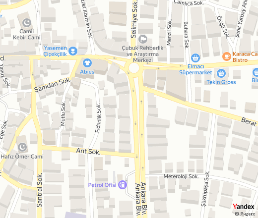 4b5525db880b1 Dallen Giyim Cubuk - giyim mağazaları - yorumlar ve fotoğraflar —  Yandex.Haritalar