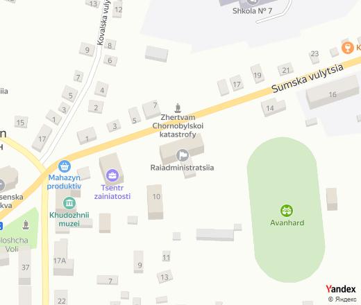 Сумская Область Город Лебедин Сайт Знакомств