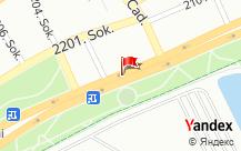 Endi's Restaurant-Mersin