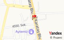 Ersin restorant-Adana