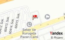 Pirzolacı Cahit-Gaziantep