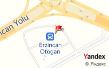 Es Restaurant-Erzincan