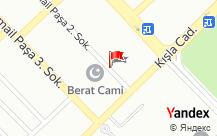 Ottoman Cafe Nargile Diyarbakır Adres Ve Telefon Bilgileri