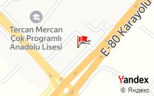 Erciyes Dinlenme Tesisi-Erzincan
