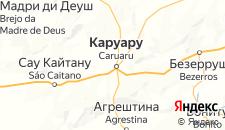 Отели города Каруару на карте
