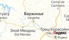 Отели города Варжинья на карте