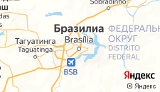 Отели города Бразилиа на карте