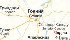 Отели города Гояния на карте
