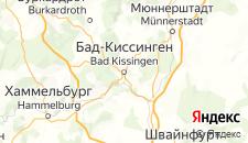 Отели города Бад-Киссинген на карте