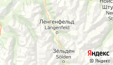Отели города Ленгенфельд на карте